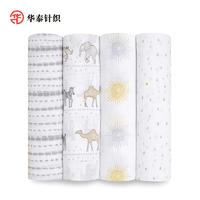 Classic Swaddle 4 Pack